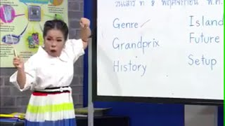 download lagu English Teacher In Thailand  Funny gratis