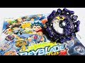 NEW Beyblade Burst 3DS Game plus RARE Balbur beyblade burst ベイブレードバースト