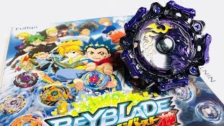 NEW Beyblade Burst 3DS Game plus RARE Balbur beyblade burst ベイブレードバースト