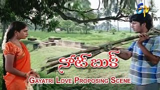 Notebook Telugu Movie   Gayatri Love Proposing Scene   Rajiv   Gayatri   ETV Cinema