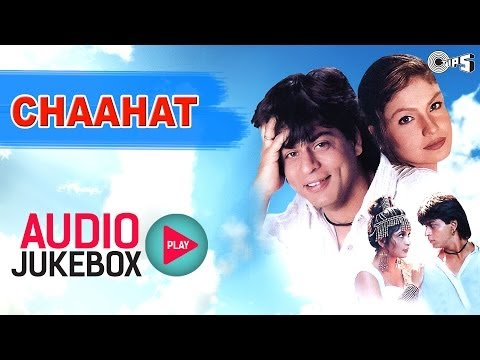 Chaahat Jukebox - Full Album Songs | Shahrukh, Pooja, Anu Malik thumbnail