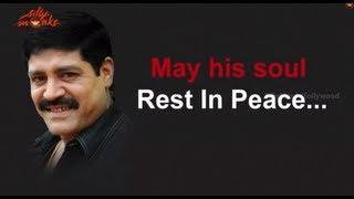Actor Srihari Died Today @ Mumbai Lilavati Hospital - RIP Sher khan