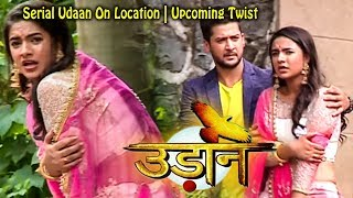 Serial Udaan On location 11th August Upcoming Twist