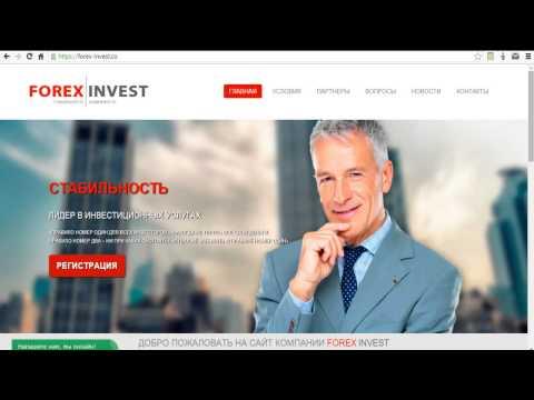 Forex hyip ucoz com официальный сайт