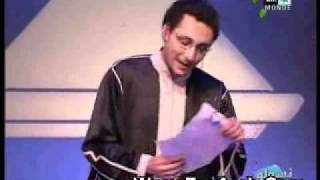 Sowlo Noujoum : Comedia Vs Hdidane Part 01