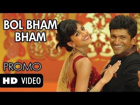 Ninnindale Bolo Bham Bham - Feat. Puneeth Rajkumar Erica Fernandis...