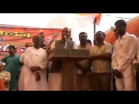 Rashtriya Janhit News  Dinesh Kumar 12
