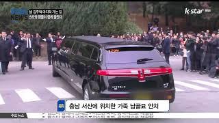 고 김주혁 마지막 가는 길.. 스타와 팬들이 함께 울었다