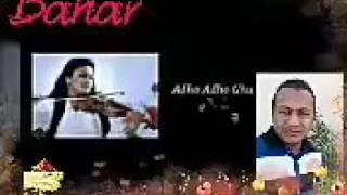 mdbahar853  বাংলা আদনিক গান
