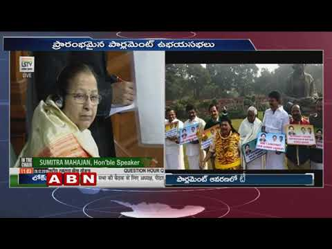 TDP MP Siva Prasad Unique Protest in LORD SHIVA Getup at Gandhi Statue in Delhi | ABN Telugu