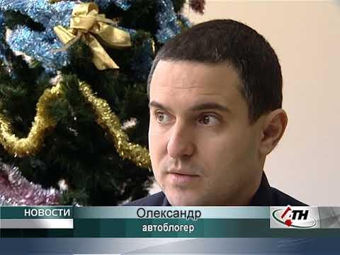 Скандал на блокпосту под Харьковом: активисты обвинили полицейских во взяточничестве. 9.1.18