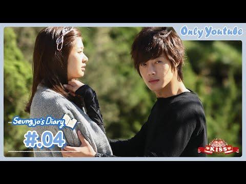 [장난스런 키스] 승조의 일기 4화 (naughty Kiss Seung Jo's Diary 4) video