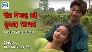 Nil Digante Oi Phuler Agun Laglo | Popular Rabindra Sangeet | Basanter geet | Gold Disc