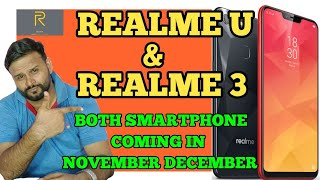 2 REALME PHONES ALL SET TO LAUNCH IN NOVEMBER DECEMBER!!!