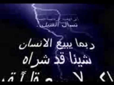 chi3r maghribi chahl zawin
