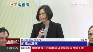 小英參訪半導體 「要組台灣隊打國際盃」