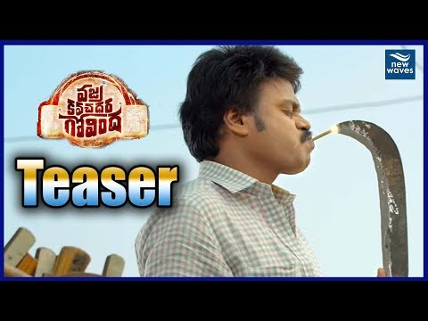 Vajra Kavacha Govinda Official Teaser | sapthagiri | Latest Telugu Teasers  | New Waves