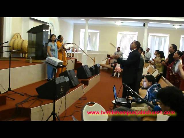 Punjabi Christian Song- Yesu Ji, Yesu Ji by BPC