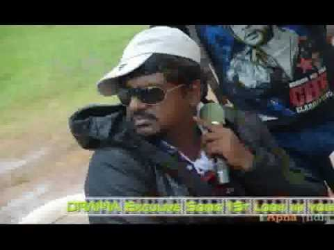Drama Kannada Movie Song video