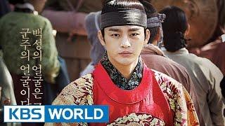 The King's Face | 왕의 얼굴 [Trailer]