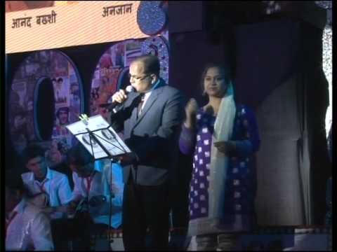 Keh du tumhe Deewar Kishore Asha R D Burman Anil Jain Parul...