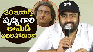 Nara Rohit Confidence About 30 Years Prudhvi Comedy | Nara Rohit Interview About Balakrishnudu Movie