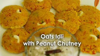 Oats Idli for weight loss I Oats Idli kaise banate hain I Oats Superfood for good health