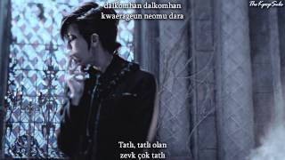 Kim Jaejoong (김재중) - MINE MV Turkish Sub & Romanization Lyrics