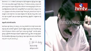Pawan Kalyan's Chittoor and Guntur Tour Postponed  | hmtv