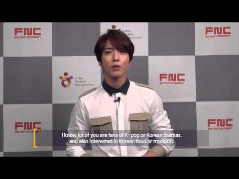 Video Message from CNBLUE on Korea Tourism