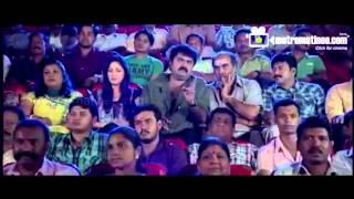 Ayalum Njanum Thammil - HERO Malayalam Movie Song Nero Nero (HD Video Song)