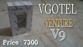 Download VGOTEL V9 - Unboxing & Rview By Mobile World Urdu 3Gp Mp4
