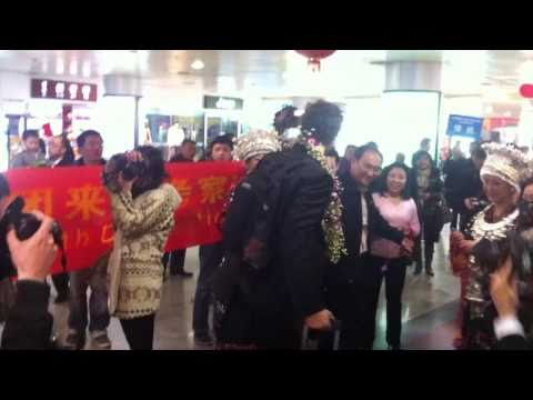 Warm welcome at Guiyang's Airport -  2011: EU - China Year of Youth