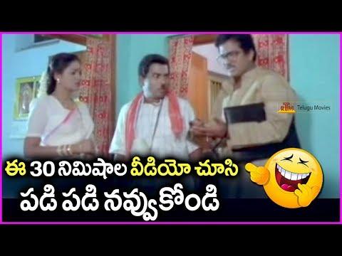 Jabardasth Comedy Scenes Of Rajendra Prasad - Non Stop Comedy In Telugu