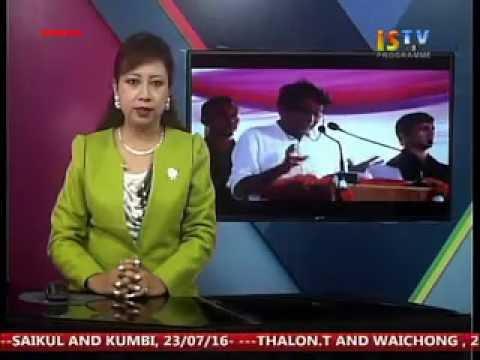 30th July 2016 ISTV 4pm English News