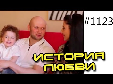 История любви онлайн или как Юрию удалось познакомиться с красивой девушкой Юлией