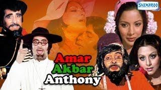 Bachchan - Amar Akbar Anthony - Part 1 Of 17 - Amitabh Bachchan - Vinod Khanna - Hit Action Movies