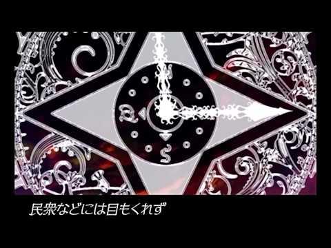 The Maid Of Evil (La Sirvienta Del Mal) Fansub Esp Rin Kagamine 3gp ...