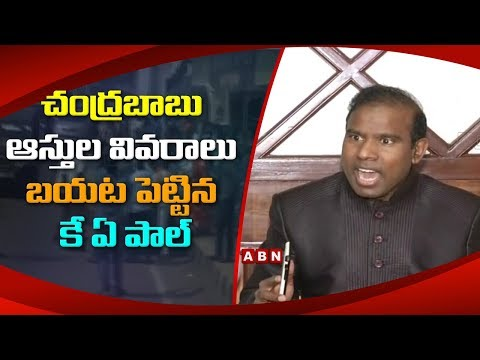 KA Paul Comments on CM Chandrababu Naidu | A Paul Press Meet | ABN Telugu
