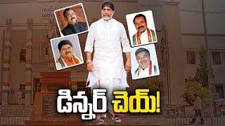 తెలంగాణ కాంగ్రెస్లో డిన్నర్ల హడావిడి | T Congress Leaders Lobbying For MP Ticket | hmtv