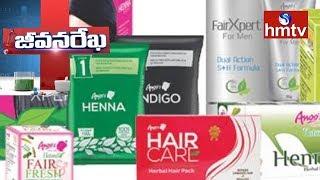 Anuradha Explains Anoos Hair & Skin Care Products | Jeevana Rekha | Health News | 13-10-18 | hmtv