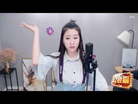 中國-菲儿 (菲兒)直播秀回放-20180630