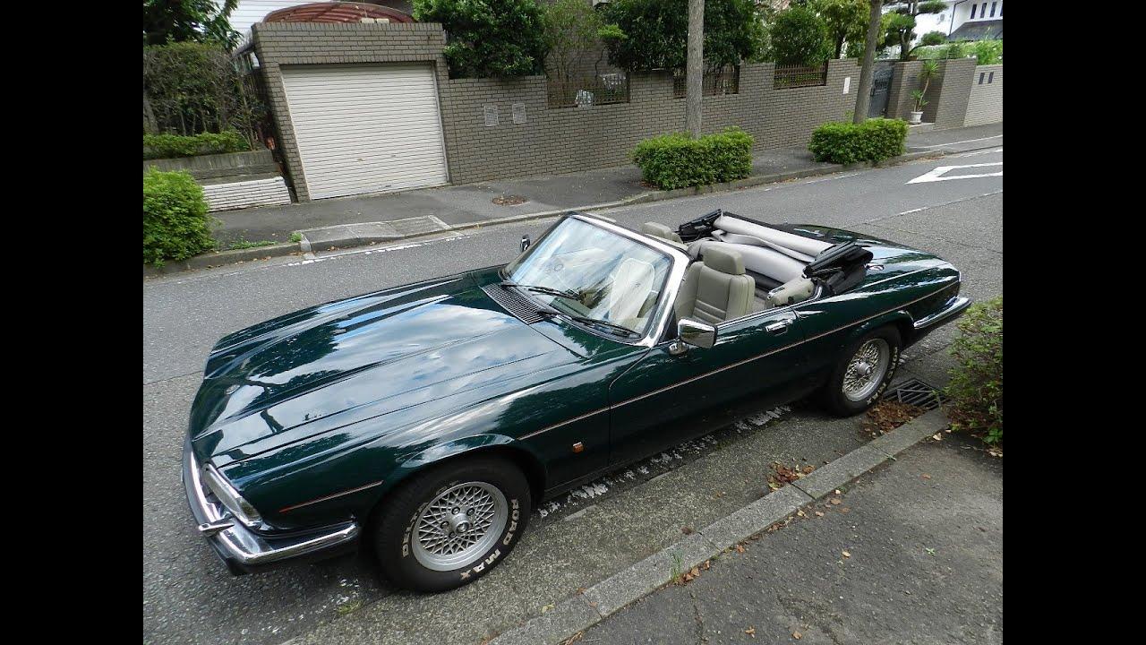 Jaguar Xjs V12 Convertible 1991 Youtube