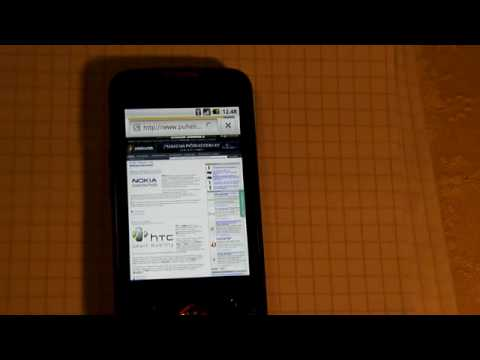 Samsung Galaxy Spica - Selainnopeus