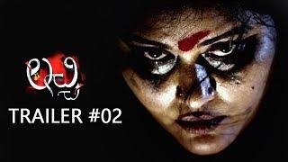 Lacchi Telugu Movie Trailer #02   Jayathi, Tejdilip, Tejaswini   Eeswar