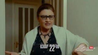 Verjin Hayrik - Episode 60 - 04.02.2016