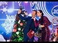 Слава поздравляет С Новым Годом Песня года 2015 01 01 2016 mp3