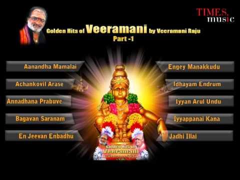 Golden Hits Of K.veeramani By Veeramani Raju - Juke Box Part 1 video