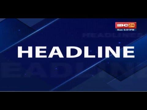 News Headline | 6:00 PM | 07 October 2018 | अबतक की बड़ी ख़बरें
