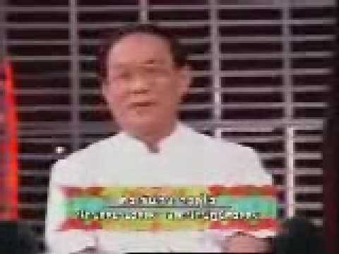 ทไวไลท์โชว์ ดร. สนอง  4/5